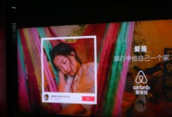 Airbnb宣布对印度酒店集团OYO投资 约两亿美元