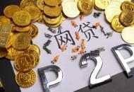 黑猫投诉平台:3月份网贷投诉激增占据黑榜