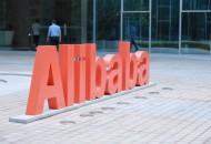 今日盘点:阿里巴巴否认收购格力5%股份
