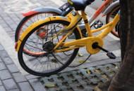 厦门共享单车考核结果公示 ofo未获得投放名额