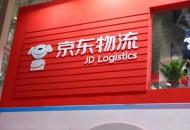 京东物流联同东方海外国际、中远海运物流拟成立合资公司