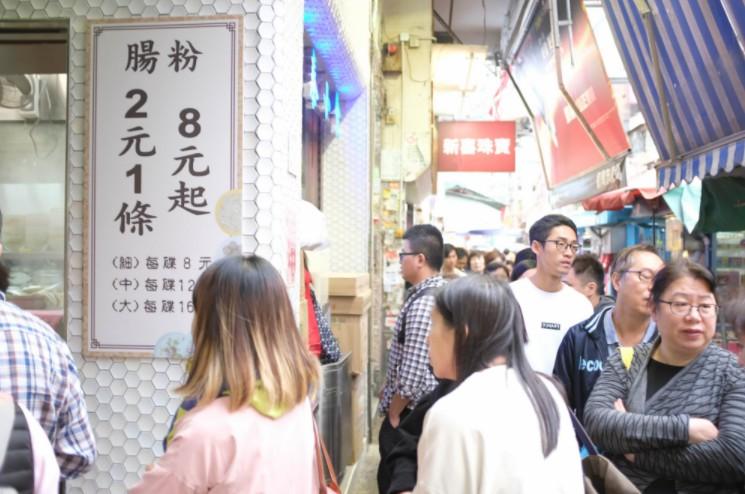 布局移动支付 香港接连出招_金融_电商报