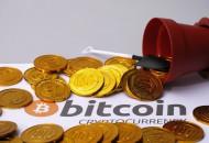 国家发改委正式将虚拟货币