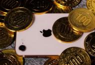 外媒:苹果开放部分信用卡服务给合作伙伴
