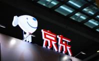 今日盘点: 京东再陷裁员风波 回应称信息失实