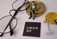 软银投资Uber遭美国安全审查   或丢失Uber董事会席位