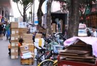 国家邮政局:预计2019年快递业务量将超过600亿件