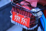 今日盘点:京东云近期或将从京东内部独立