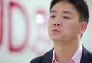 京东刘强东:调整的唯一目标是共同增加公司和员工收入