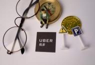 Uber上市  估值约为1000亿美元