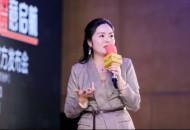 社交电商新力量—享橙社交电商平台在杭州正式启动