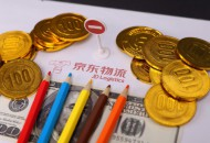 今日盘点:刘强东发内部邮件谈配送员薪资调整