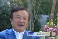 2019中国最具影响力商界领袖:任正非居首马化腾第二