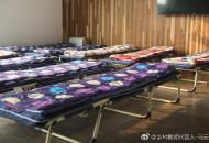 马云和刘强东结盟:人间不配996