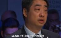 华为胡厚崑:面临很多挑战 构建智能世界是出路