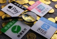 香港移动支付快速发展   电子支付愈发普及
