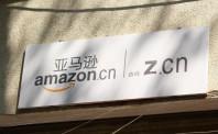 网传亚马逊有意退出中国