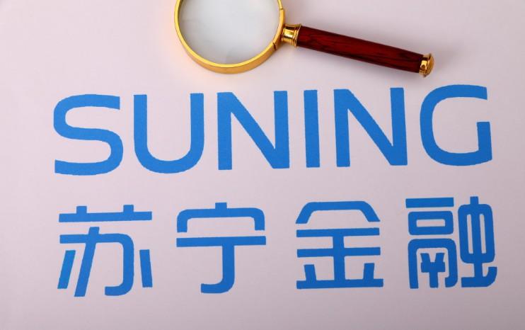 2019年金融大盘点:行业十大事件_金融_电商报