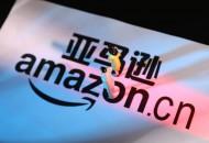 亚马逊回应退出中国传闻:继续投入各项业务在中国的稳健发展