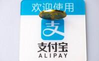 支付宝推出二代刷脸支付机具   降低价格抢占市场