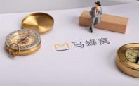 马蜂窝CFO提新战略 将用户内容以及商业化结合