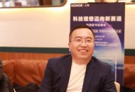 """荣耀总裁赵明:""""中国前二、全球第四""""不是今年目标"""