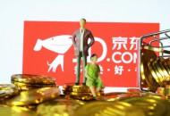今日盘点:京东奢侈品平台与Farfetch合并