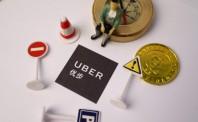 Uber将推出新安全功能 乘客再也不会上错车