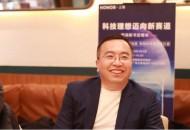 荣耀赵明:今年将推出5G手机