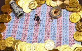 网贷平台增资谋备案 业务合规依旧是关键