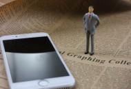 五大国行手机银行APP用户数合计超10亿