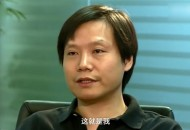 小米雷军:小米未来十年的战略是手机+AIoT
