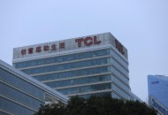 TCL集团重组后首份财报出炉