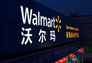 山姆会员店持续扩张 零售业纷纷加码会员制