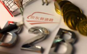 京东新通路与雀巢集团签订战略合作协议
