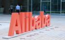 Gartner报告:阿里云亚太份额首超亚马逊和微软总和