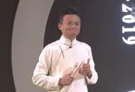 马云:仍希望阿里巴巴能在香港上市 不在港上市是遗憾