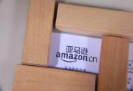 美国咨询机构:亚马逊将成为世界物流巨头之一