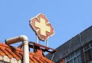 电商平台微信售卖医院小药违法