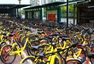 武汉发布共享单车考核报告 ofo仅有23分