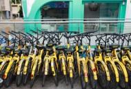 ofo北京试点停车牌 用户需定点停车