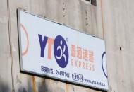 中国联通携手圆通菜鸟 打造全国首个5G快递分拨中心
