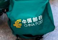 民营企业持续挤压 中国邮政加速调整步伐