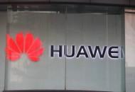 华为超过苹果成全球第二大手机厂商 仅次三星