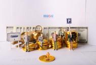 网贷之家:半个月内已有7家P2P平台宣布增资