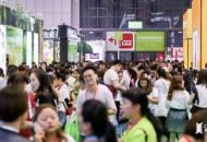爱库存即将亮相第52届中国美博会,共赢美妆业新零售时代