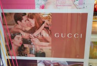 Gucci入局彩妆领域 意在拉动业绩增长