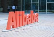 2019最具价值中国品牌100强榜单发布 阿里巴巴首次名列榜首