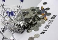 消费金融市场格局生变 精耕细作成未来趋势