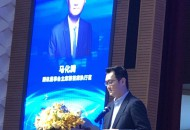 马化腾:供给侧数字化转型应尽快提上议事日程